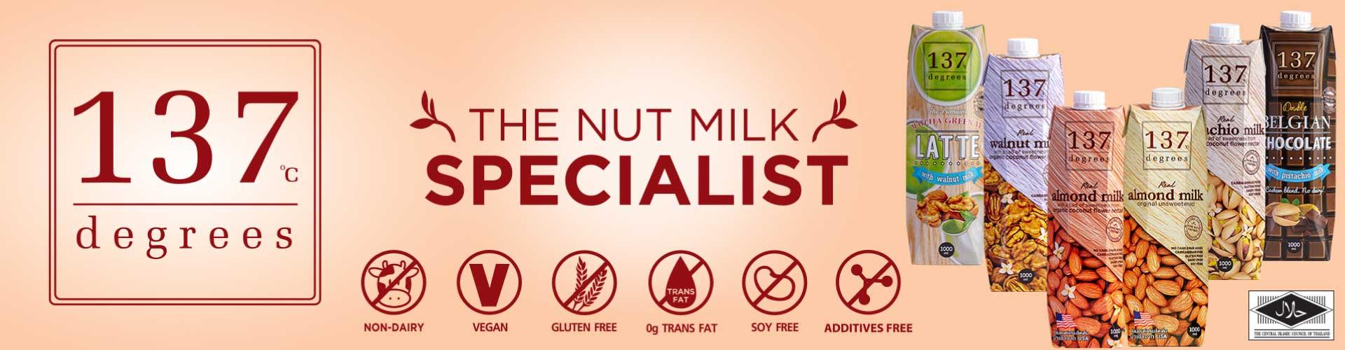 137 Degrees Almond Milk in Malaysia